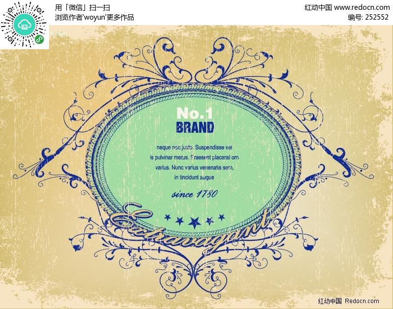 欧式花纹圆形边框设计图片图片