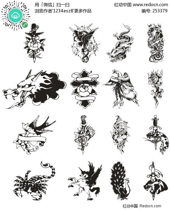 各种纹身动物设计图片