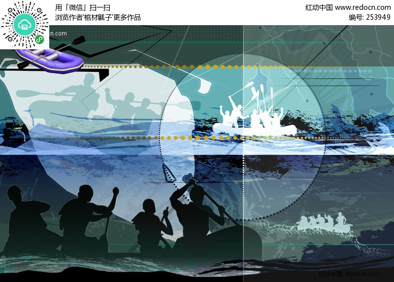 皮划艇运动素材模板(编号:253949)_体育运动_包头v素材俱乐部图片