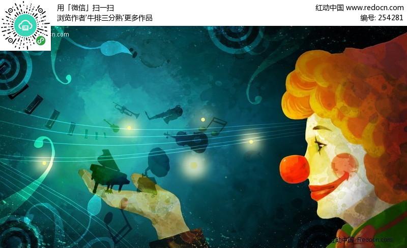 音乐卡通psd 小丑钢琴琴键曲线花纹音符音乐