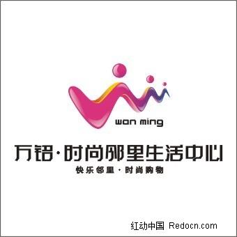 房地产logo矢量图模板下载 房地产标志图片素材下载 标志logo 买断版
