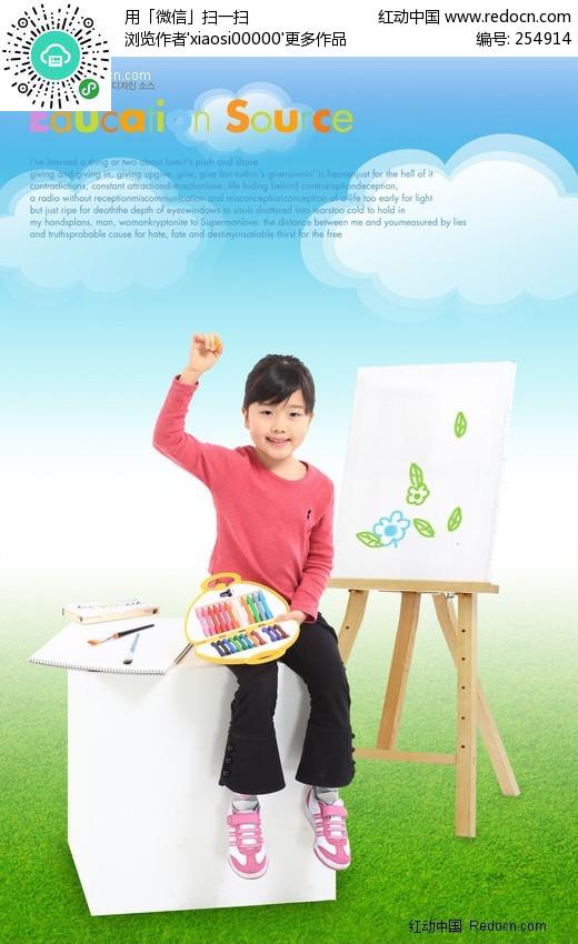 画画的小女孩图片-人物psd素材