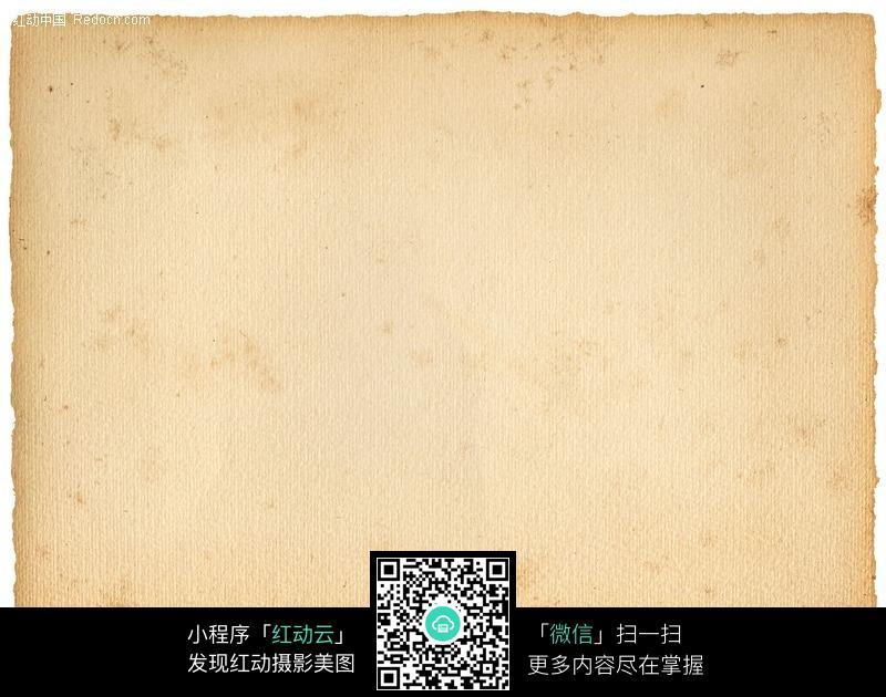 古旧纸张纹理图片(编号:269413)