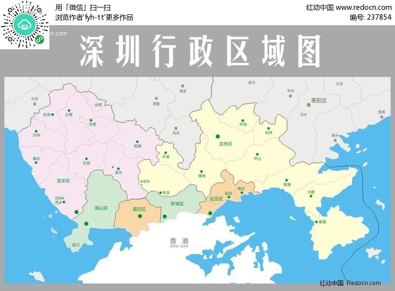 深圳宝安沙井地图_关于深圳地图-深圳市各区地图