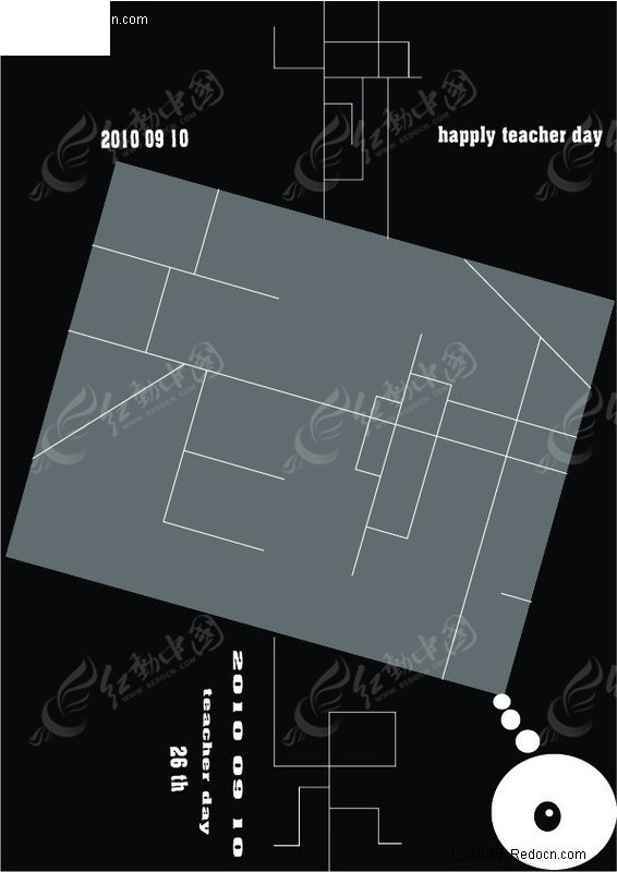 老师节日快乐字体设计模板下载