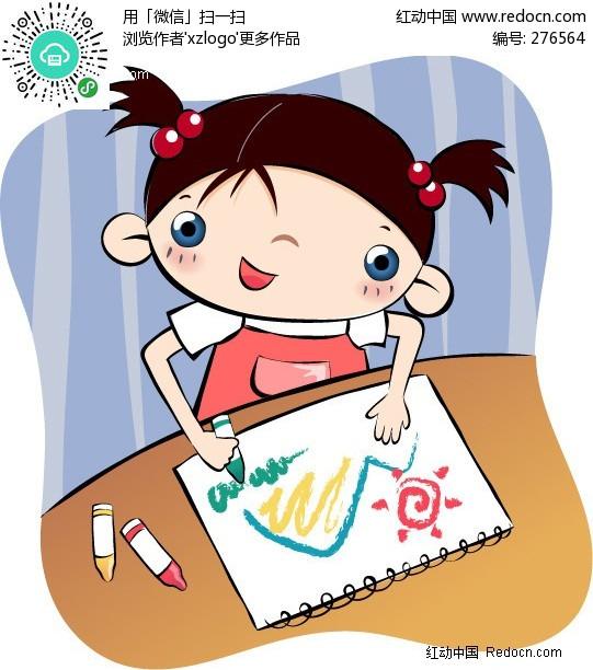 用蜡笔 画画 的小女孩矢量图 编号 276564 儿童