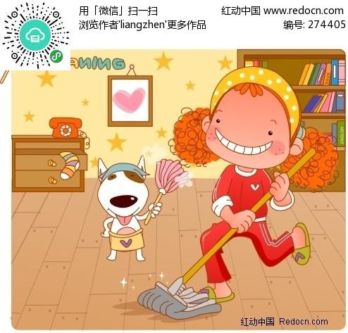 卷发女孩和狗狗在家打扫卫生矢量图(编号:274
