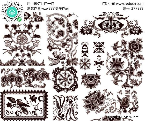 中国古典传统花纹矢量素材矢量图(编号:277338)图片