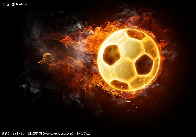 带火焰的足球怎么画_手绘火焰怎么画图片