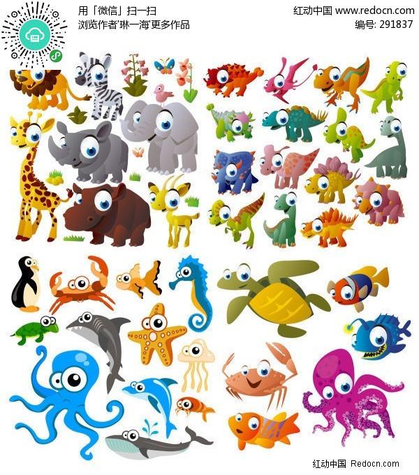 可爱的卡通青蛙图片_卡通青蛙图片大全可爱,青蛙可爱_小龙文挡网