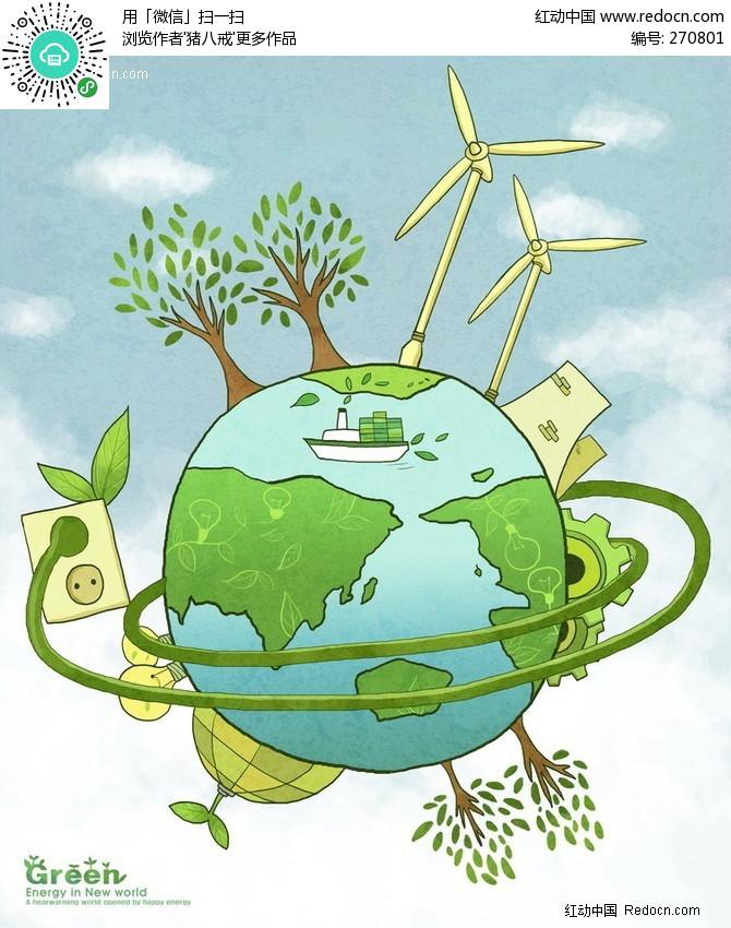 环保主题公益海报内容|环保主题公益海报版面设计图片