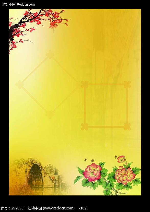 中国风轻音乐排行榜_古典背景中国风背景桥花小桥流水人家黄色古典底图