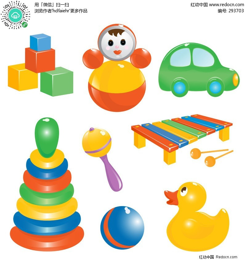em>卡通 /em>宝宝 em>玩具 /em>-六一儿童节矢量图素材下载