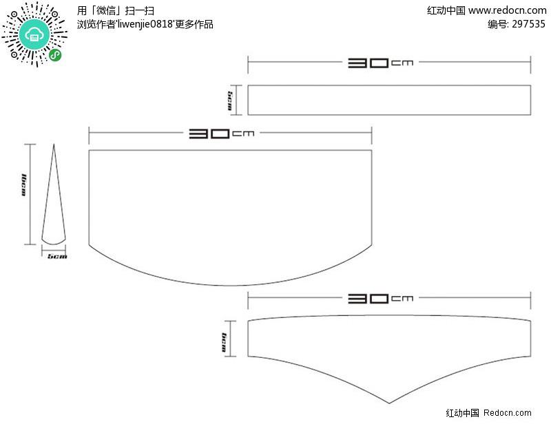 信封包展开图-矢量素材模板下载(编号:297535)