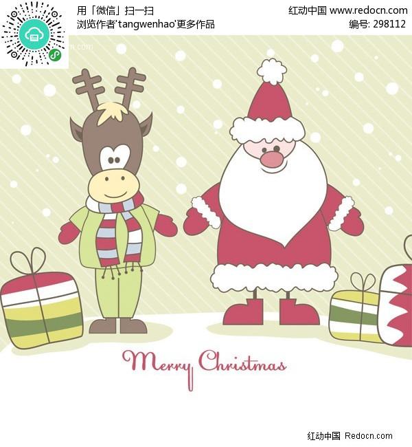 圣诞老人麋鹿素材