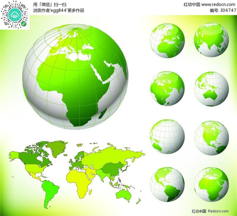 寻找地球设计素材