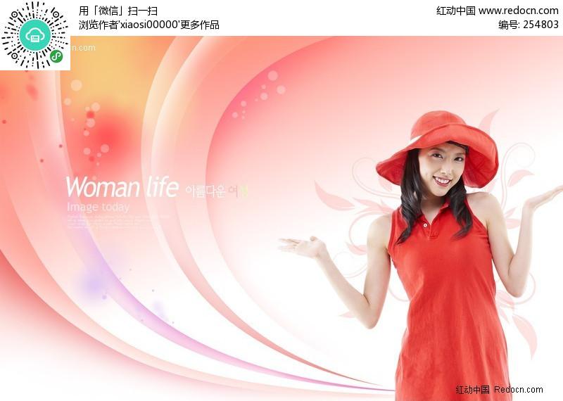 穿红衣服的美女编号:254803