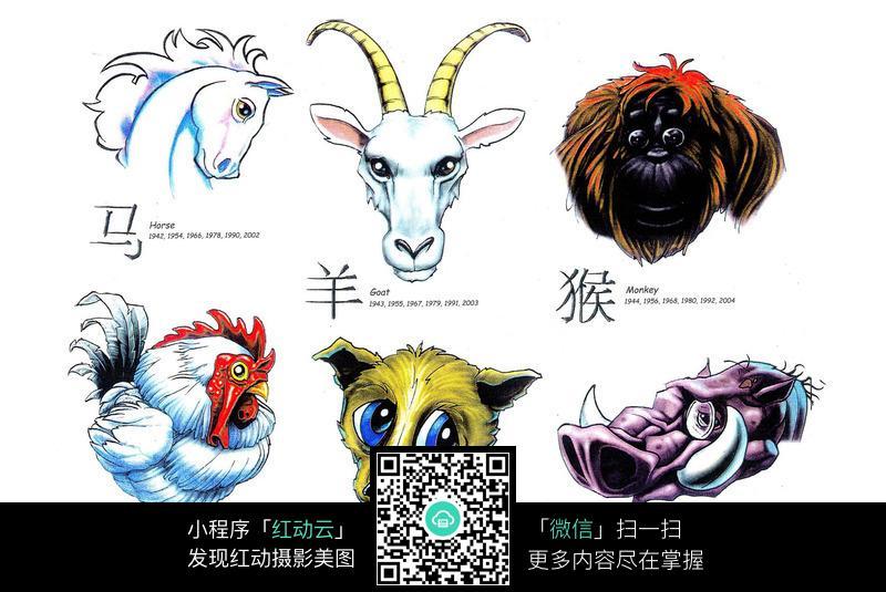 十二生肖手绘纹身图案设计图片