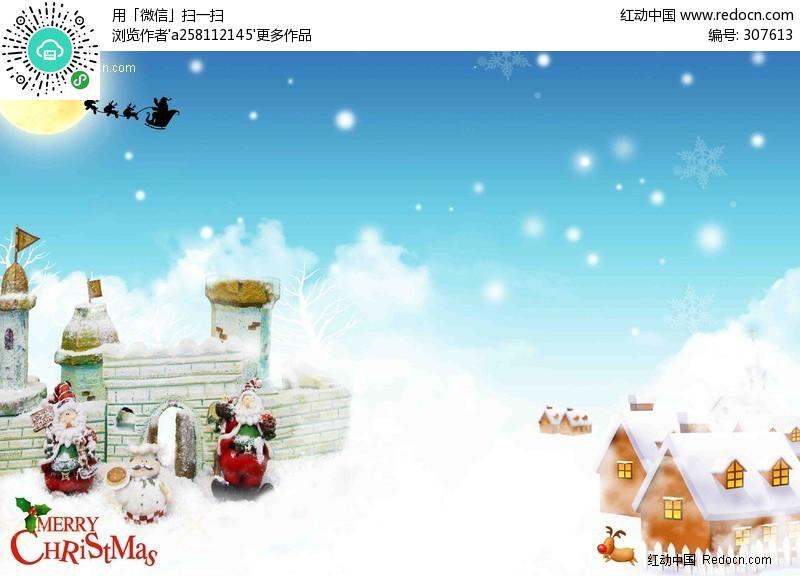 圣诞雪屋简笔画-雪城まどか 高清雪城 查了一下从冰屯到雪城的