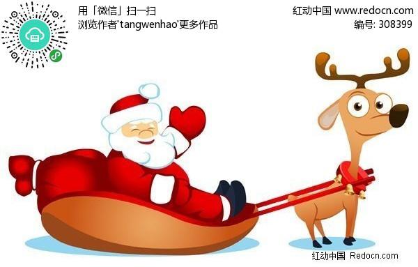 坐在雪橇车上的圣诞老人矢量图(编号:308399)-圣诞节拉雪橇简笔