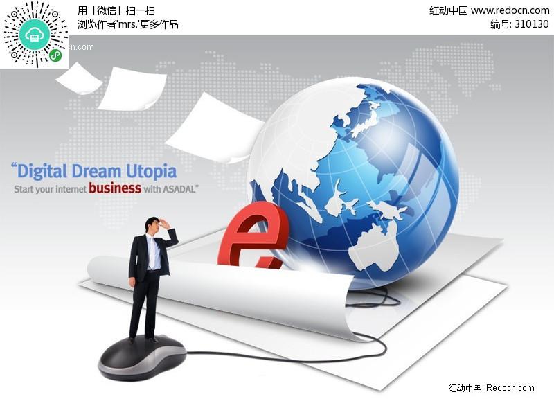 行业资讯_