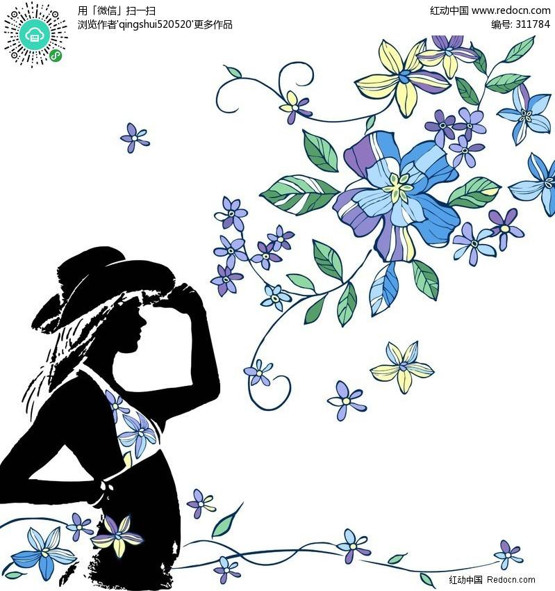 女人与花矢量图编号:311784 女性女人