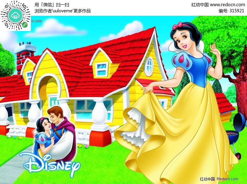 翩翩起舞的美丽公主(编号:315921)_卡通人物_