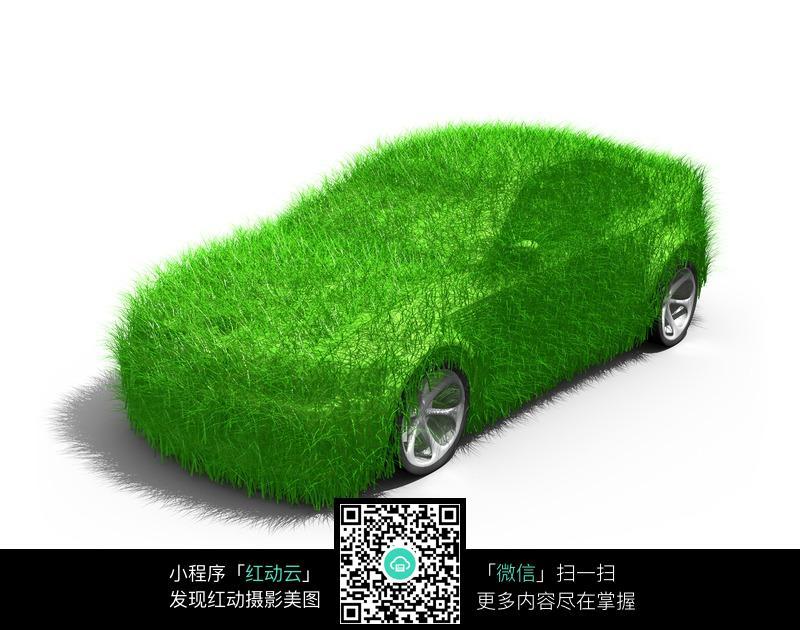 关键词 环保节能汽车绿叶覆盖绿色节能低碳高清图片