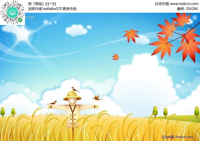 秋天稻田丰收图片大全图片