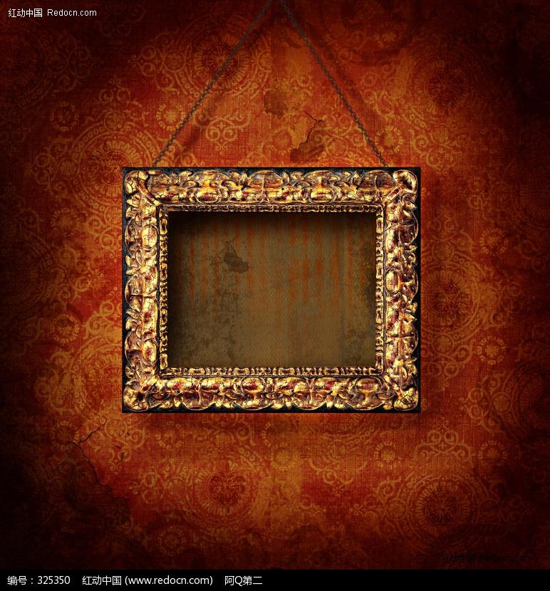 欧式金色相框图片(编号:325350)图片