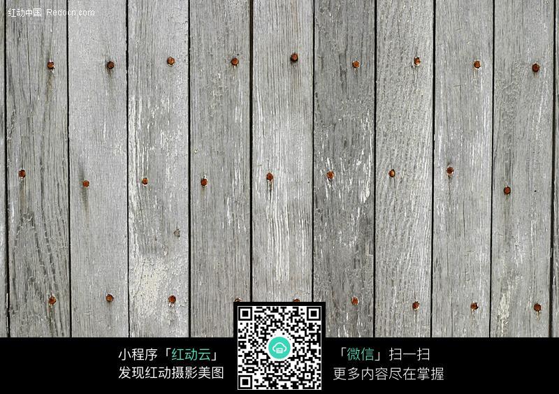 钉在一起的 木条背景 图片 编号 325624 其他 高清图片