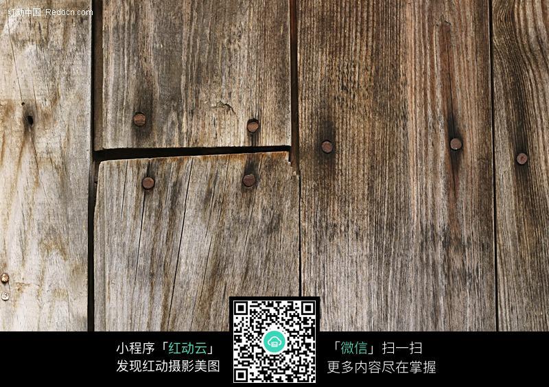 木板木条背景设计图片 高清图片