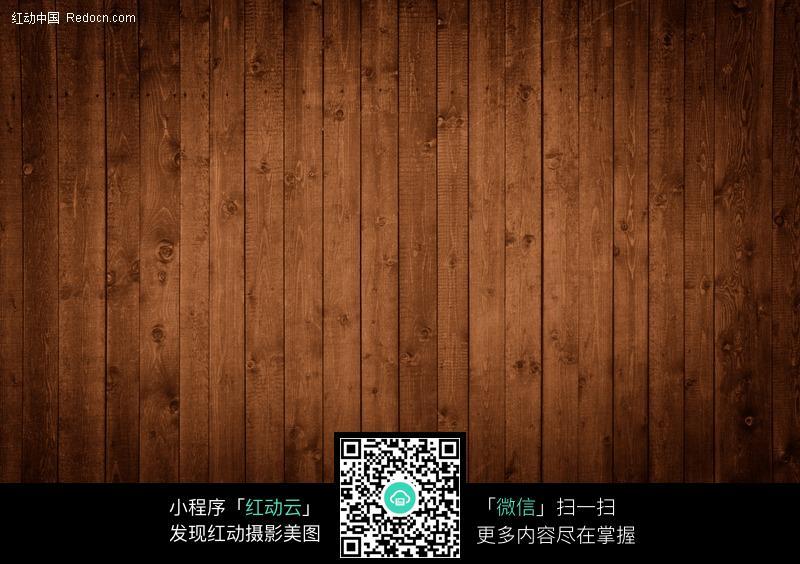 木板木条底纹背景图片图片 花纹 花边 线条 背景 高清图片