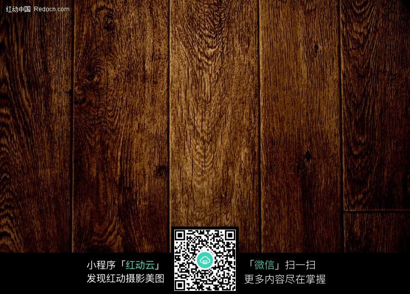 深色木条背景设计图片 高清图片