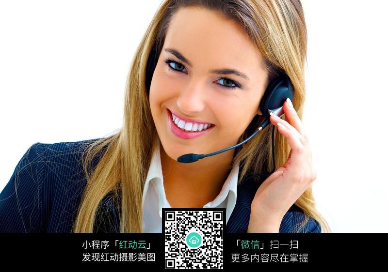 戴着耳麦的外国客服美女图片编号:340504