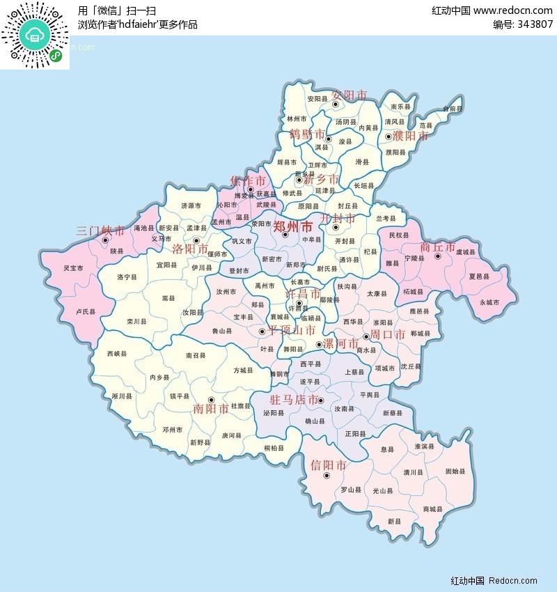 省地图全图河南省地图-河南地图全图 河南地图全图高清版 河南地图全