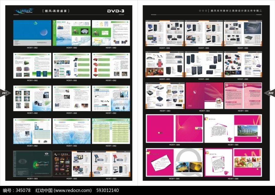 创意版式设计欣赏-23创意版式设计 创意海报版式设计图片图片
