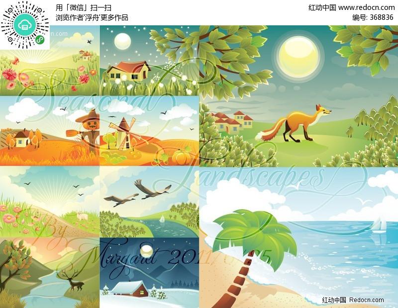 design 春夏秋冬 四季矢量图__其他_广告设计_矢量图库_昵图  韩式