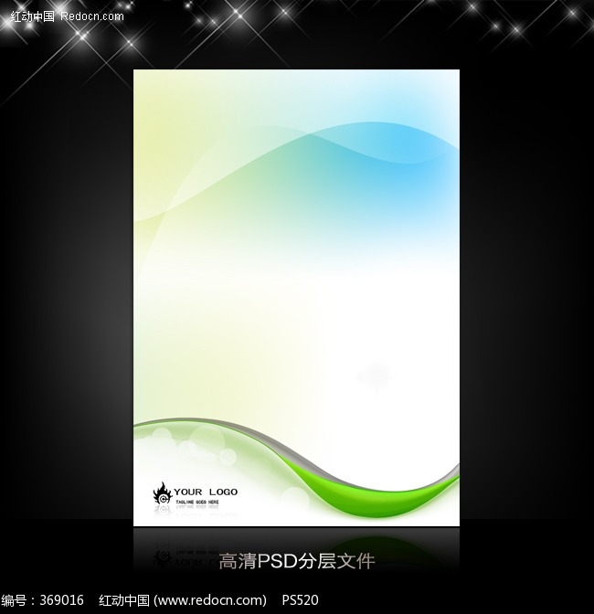 清新简洁 海报展板背景设计设计图片图片