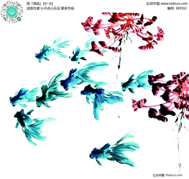 水墨画鱼psd素材(编号:369162)图片