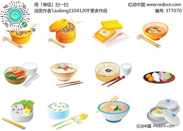 关键词:卡通食物图标矢量素材卡通食物图标面试图片