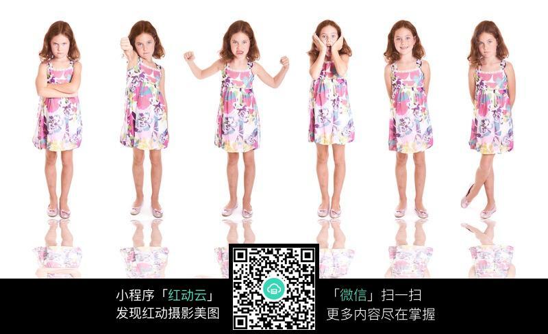 各种表情的女孩图片编号:377095
