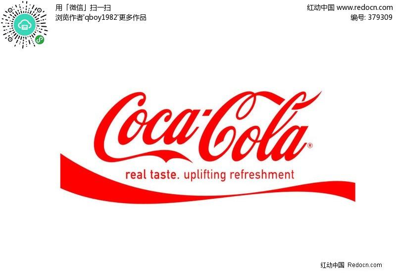 【可口可乐保险库】