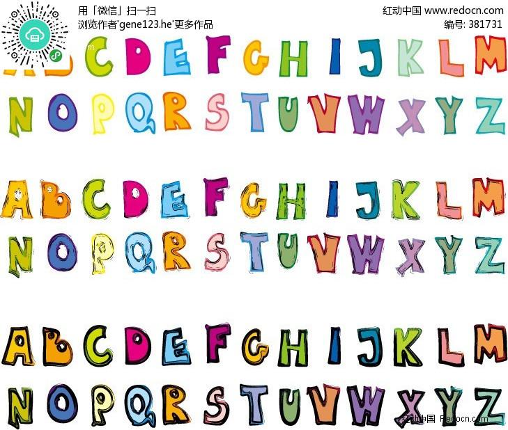 英文字母卡通字体PS字体设计 381731 英文字体 PSD字体 字体下载