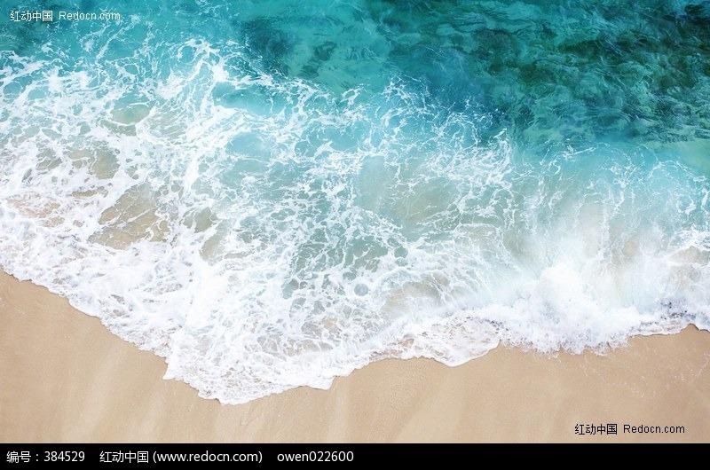 海浪沙滩手绘,海浪沙滩 背景音乐,海浪沙滩儿童手绘画,海浪