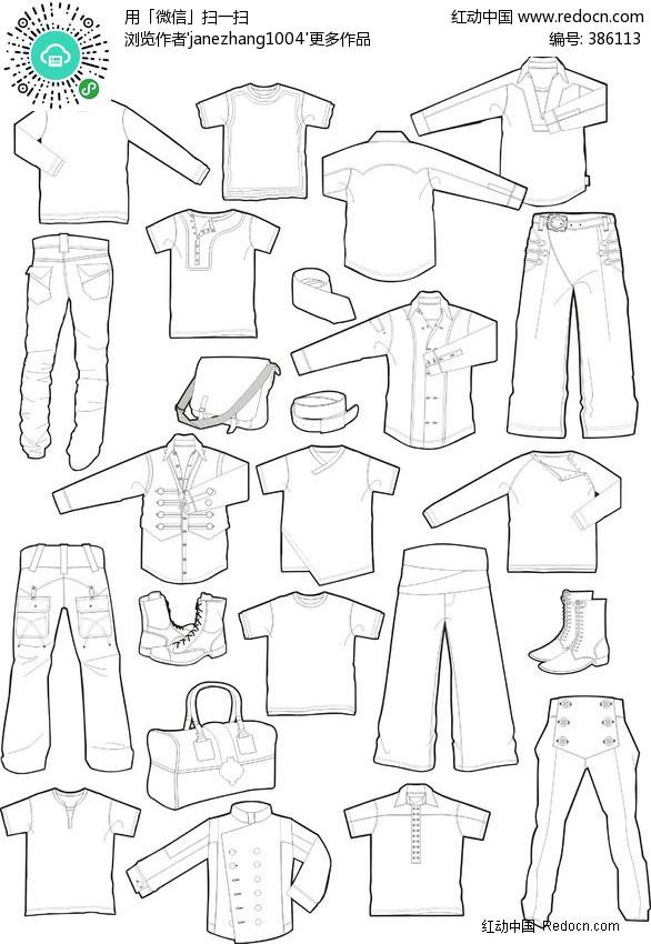 男士服装款式版型矢量图-生活百科 矢量素材下
