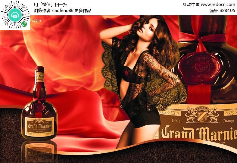 性感美女与洋酒海报编号:388405