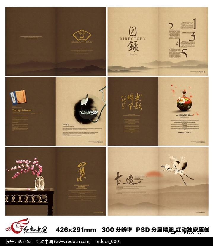 古典画册古代元素古董花瓶梅花水晶仙鹤书籍古书屋檐设计模板psd分层图片