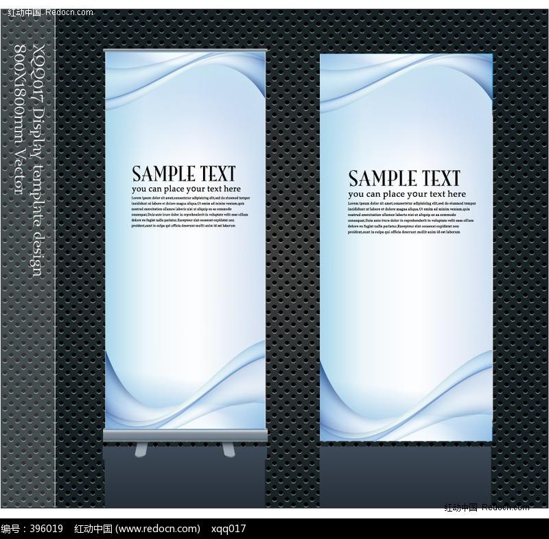 淡蓝动感简洁展板模版设计图片图片