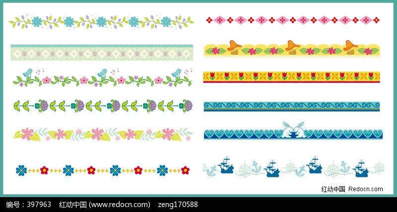 矢量可爱时尚浪漫花边花纹素材背景2模板下载